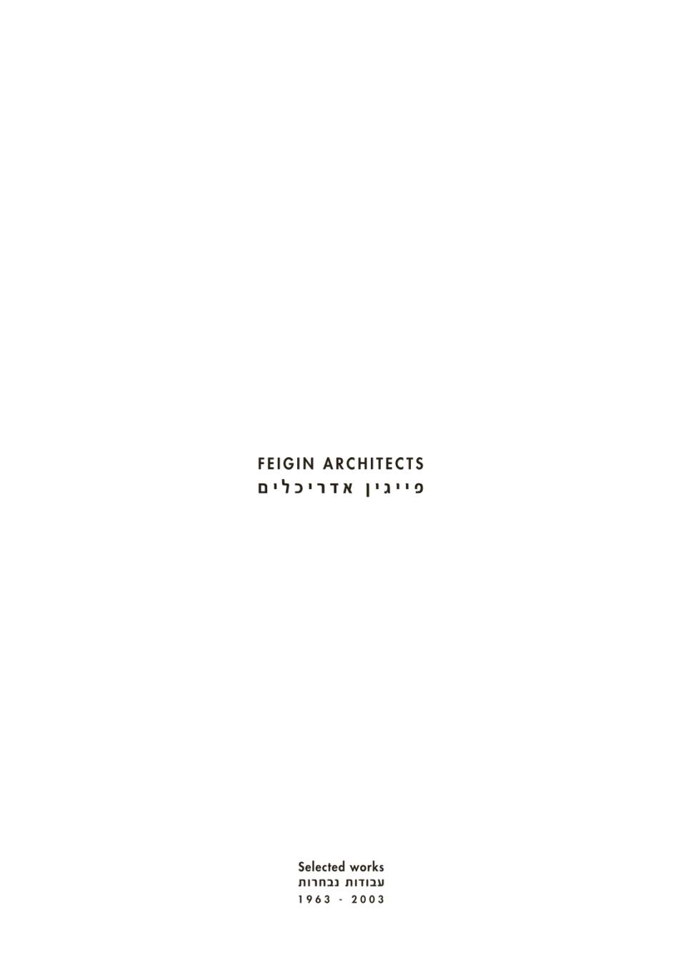 FEIGIN ARCHITECTS BOOK