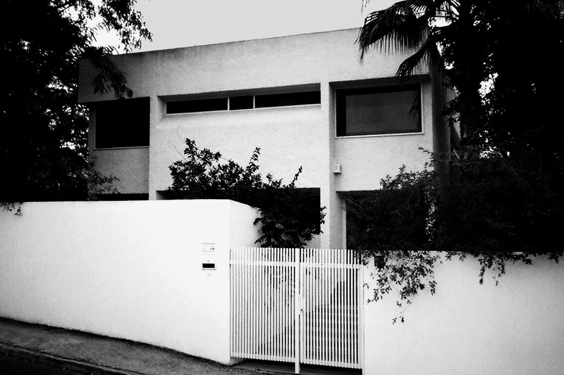 LAPIDOT HOUSE REHOVOT