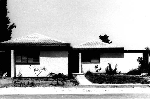ZIV HOUSE REHOVOT