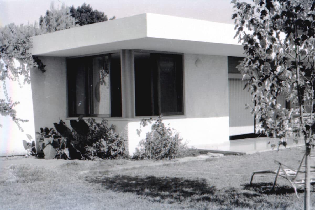 ZAMIR HOUSE REHOVOT