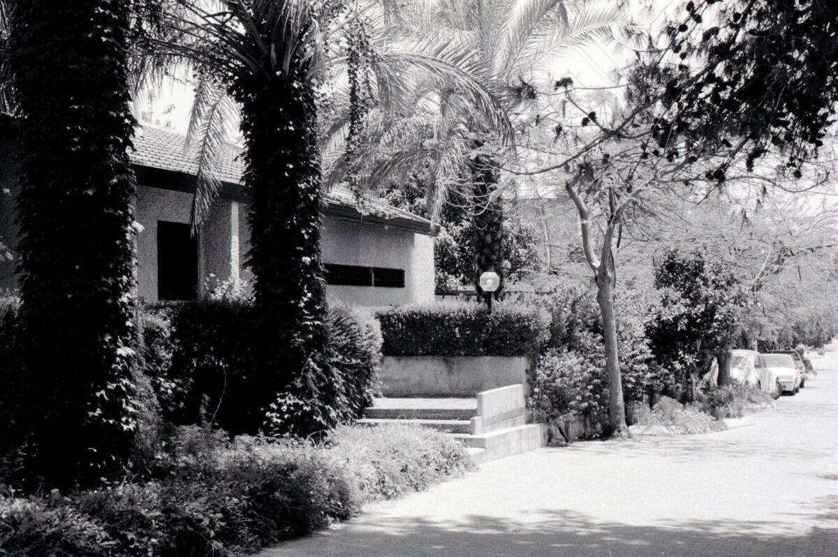 CARMELI HOUSE RAMAT HASHRON