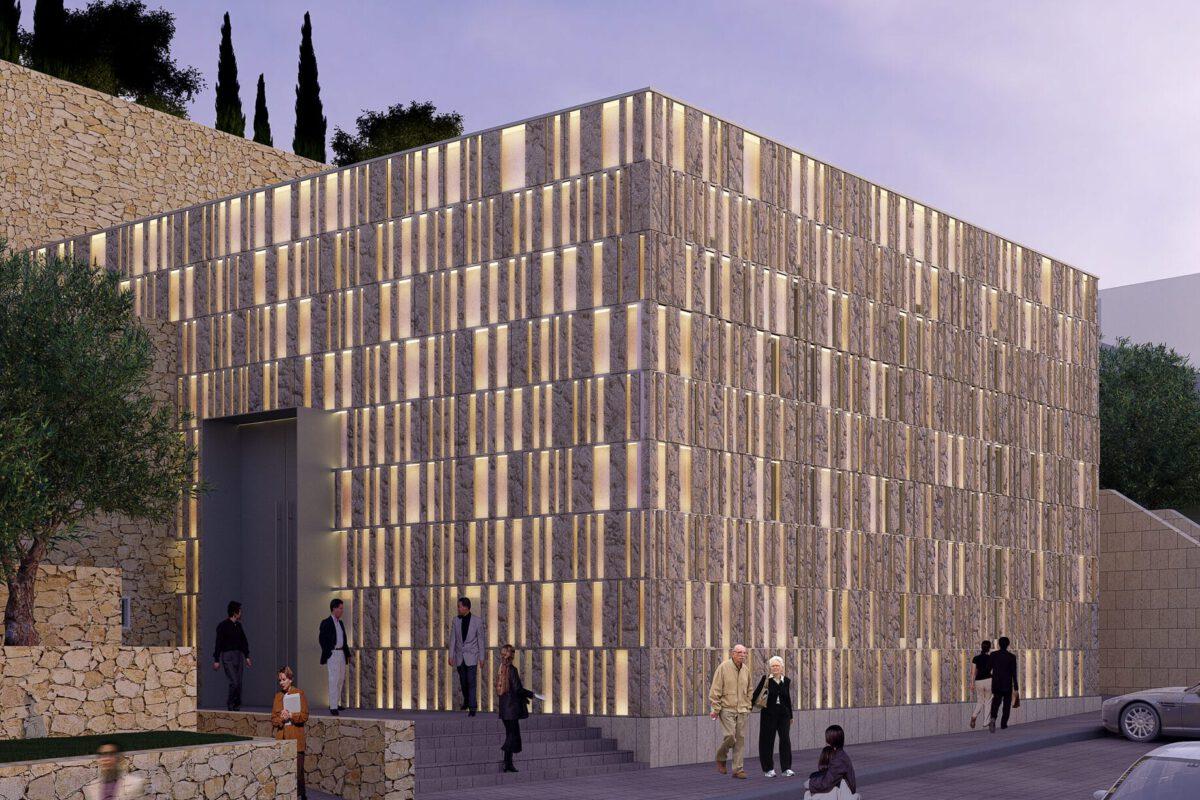 CENTRAL SYNAGOGUE MALHA JERUSALEM