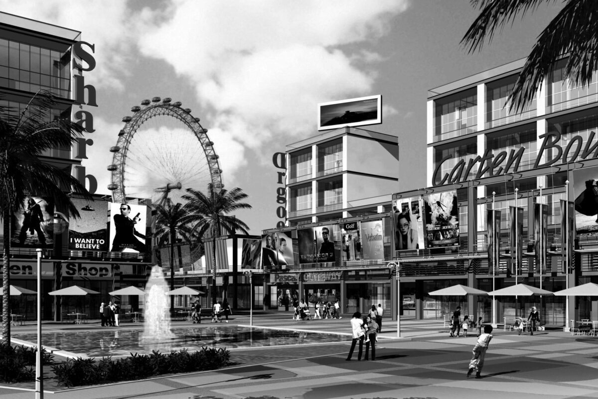 SHOPPING CENTER AND ATTRACTIONS RISHON LEZION